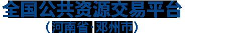 首页顶部logo